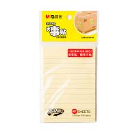 M&G晨光 3.5X5便条贴40页横线YS-67 当当自营