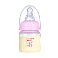 塑料喝水迷你小奶瓶 果汁奶瓶婴儿玻璃奶瓶硅胶奶嘴宝宝PP
