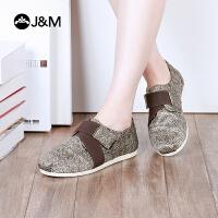jm快乐玛丽2018春季新款平底舒适魔术贴套脚女士休闲鞋鞋子77161W
