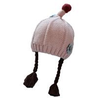 秋冬儿童宝宝毛线帽子韩版1女童辫子帽新潮款男童套头帽6个月-2岁