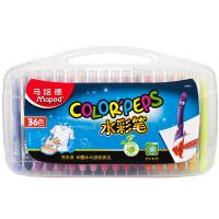 儿童水彩笔画画笔小学生彩色笔可洗水彩笔套装 36色 易水洗水彩笔(塑盒)