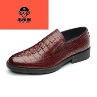 米乐猴 潮牌2017新款标准尺码秋冬商务正装皮鞋牛皮低帮男鞋尖头
