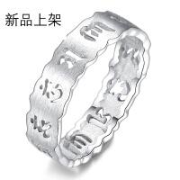 s925银戒指女 六字真言大明咒指环 韩版创意情侣戒指 男女士纯银戒指 刻字