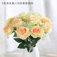 室内摆件客厅假花干花花束仿真玫瑰花套装餐桌塑料花装饰花艺摆设