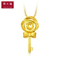 周大福 珠宝首饰花月佳期玫瑰钥匙黄金吊坠计价工费88元F203856