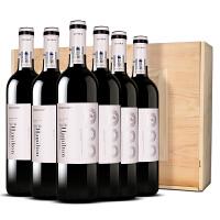法国红酒整箱 波尔多原瓶原装进口AOC级汉密尔顿干红葡萄酒整箱木盒装750ml 6支木箱礼盒装