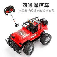 遥控汽车越野车电动儿童玩具车模充电无线高速遥控车赛车漂移男孩