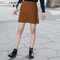 ihappy/海贝2017冬季新款女装半身裙 气质显瘦开叉百搭A字短裙