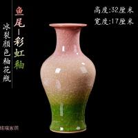 陶瓷花瓶仿古官窑瓷器家居装饰中式客厅博古架玄关摆设摆件