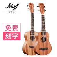 初学者学生女入门23寸乌克丽丽ukulele小吉他尤克里里