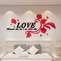 3d立体墙贴纸亚克力卧室床头装饰客厅沙发背景墙布置浪漫婚房布置 超