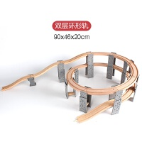 磁性榉木木制托马斯轨道火车轨道配件散轨托马斯火车玩具套装