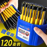 韩国创意宝克圆珠笔按压式可爱彩色按动办公小学生笔芯批发黑色蓝色中油笔学生文具教师用红色笔0.7mm
