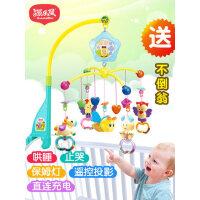源乐堡 新生婴儿宝宝床铃0-1岁3-6-12个月玩具音乐旋转男女孩摇铃 带保姆灯的音乐旋转床铃