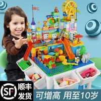儿童节礼物男孩男童积木桌子3岁以上2多功能宝宝益智拼装生日玩具