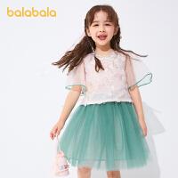 【券后预估价:102.1】巴拉巴拉童装小童宝宝裙子夏装女童连衣裙儿童