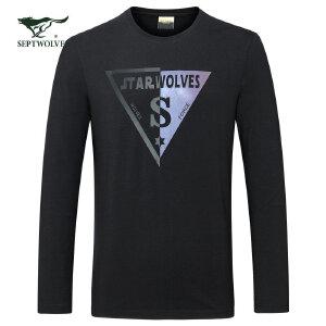 七匹狼长袖T恤 2017新款休闲中青年男士莫代尔圆领T  男装正品