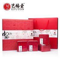 艺福堂茶叶礼盒装 祁门工夫红茶200g 高香工夫年货礼盒
