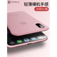 iPhone Xs max手机壳苹果XsMax新款保护套超薄磨砂软硅胶防摔男潮牌女款红plus散热高档后盖xmax外壳