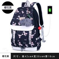 初中学生书包女双肩包大容量韩版校园休闲时尚学院风高中女生背包