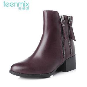 Teenmix/天美意 专柜同款打蜡牛皮女皮靴6UY43DD5