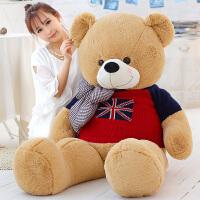 生日礼物熊毛绒玩具大号熊小熊公仔抱枕抱抱熊布娃娃女生玩偶