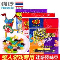 泰国进口 吉力贝 火柴盒形迷惑怪味豆糖果45g/盒起 愚人节整人糖果 休闲娱乐零食