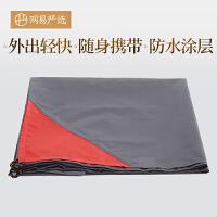 网易严选 便携式多功能防水户外垫