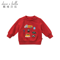 davebella戴维贝拉春季新款男女童卡通休闲T恤套头衫DBW10267-1