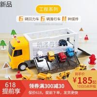 【领券下单更优惠】儿童玩具车男孩合金回力小汽车工程卡车模型套装男童1-2-3-4-6岁5