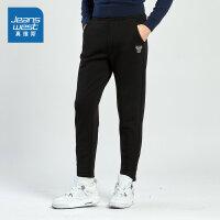 [5折秒杀价:50.9元,双十二提前购,仅限12.9-11]真维斯女装 冬装新款 不倒绒针织布休闲长裤