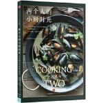 【新书店正版】两个人的小厨时光吴欣儒Yvonne中信出版社9787508664750