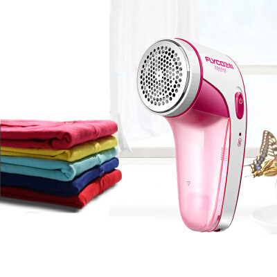 飞科(FLYCO) FR5218毛球修剪器充电式去刮剪毛衣服衣物吸除毛球器脱打剃毛机家用