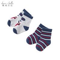 戴维贝拉春装新款男童短袜 宝宝卡通袜子两双装DB8875