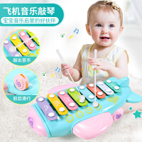 婴幼儿儿童手敲琴8个月宝宝智力敲打音乐玩具0-1-2-3周岁八音琴10