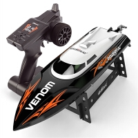 充电动无线游艇轮船 遥控船快艇玩具船模型高速儿童男孩