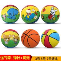 儿童篮球玩具男孩幼儿专用5号3号婴儿无毒弹弹球宝宝小皮球拍拍球