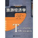 【包邮】 旅游经济学 (英)辛克莱(Sinclair,M.T.),(英)斯特克勒(Stabler,M.) 978704