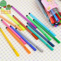 乌龟先森 水彩笔 可水洗彩铅套装儿童涂鸦彩色画画笔桶装绘画用品画具画材男女学生学习用品考试奖品文具(36色)