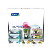 Glasslock 三光云彩韩国进口钢化玻璃饭盒保鲜盒玻璃便当盒饭菜盒八件套GL88-B