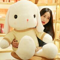 兔子毛绒玩具抱枕公仔抱着睡觉的娃娃可爱搞怪玩具