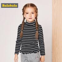 巴拉巴拉童装女童长袖T恤小童宝宝儿童秋冬新款高领打底衫女