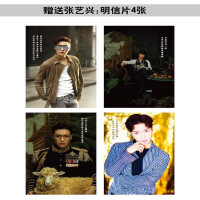 EXO张艺兴星座笔记本日记记事本送明信片海报粉丝证明星周边