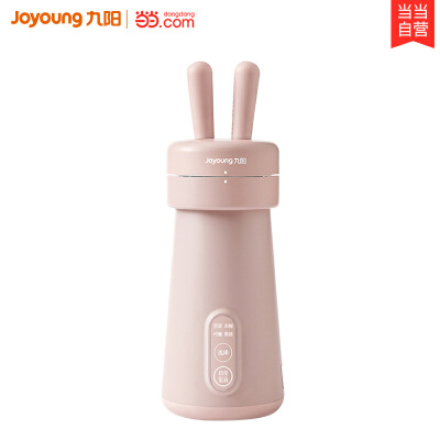 九阳(Joyoung)豆浆机免滤一人饮奇趣造型无网易清洁DJ03E-A1mini (粉) 一人一杯,300ml小容量