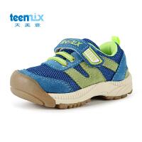 【159元2双】百丽天美意teenmix童鞋2016新品儿童机能鞋儿童男女小童网面童鞋学步 CX6124