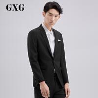 【GXG&大牌日 两件2折到手价:299.8】[品格]GXG西装男装 男士时尚商务宴会正装修身黑色套西上衣西服
