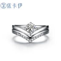 佐卡伊咱们相爱吧剧中同款白18金钻石钻戒钻石结婚戒指女戒