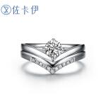 佐卡伊 咱们相爱吧剧中同款白18金钻石钻戒钻石结婚戒指女戒