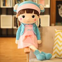 可爱菲儿娃娃毛绒玩具布娃娃玩偶儿童公仔女生公主睡觉抱生日礼物