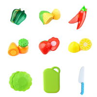 蔬菜切切乐 玩具男女孩切切看过家家厨房玩具儿童切水果